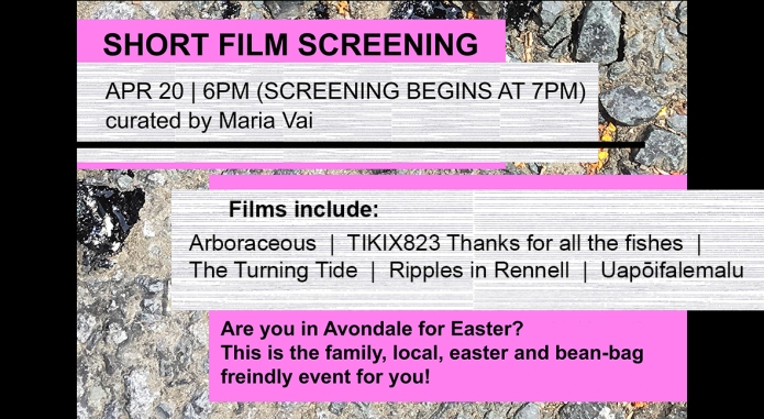 ecoPoster_FILM SCREENING3